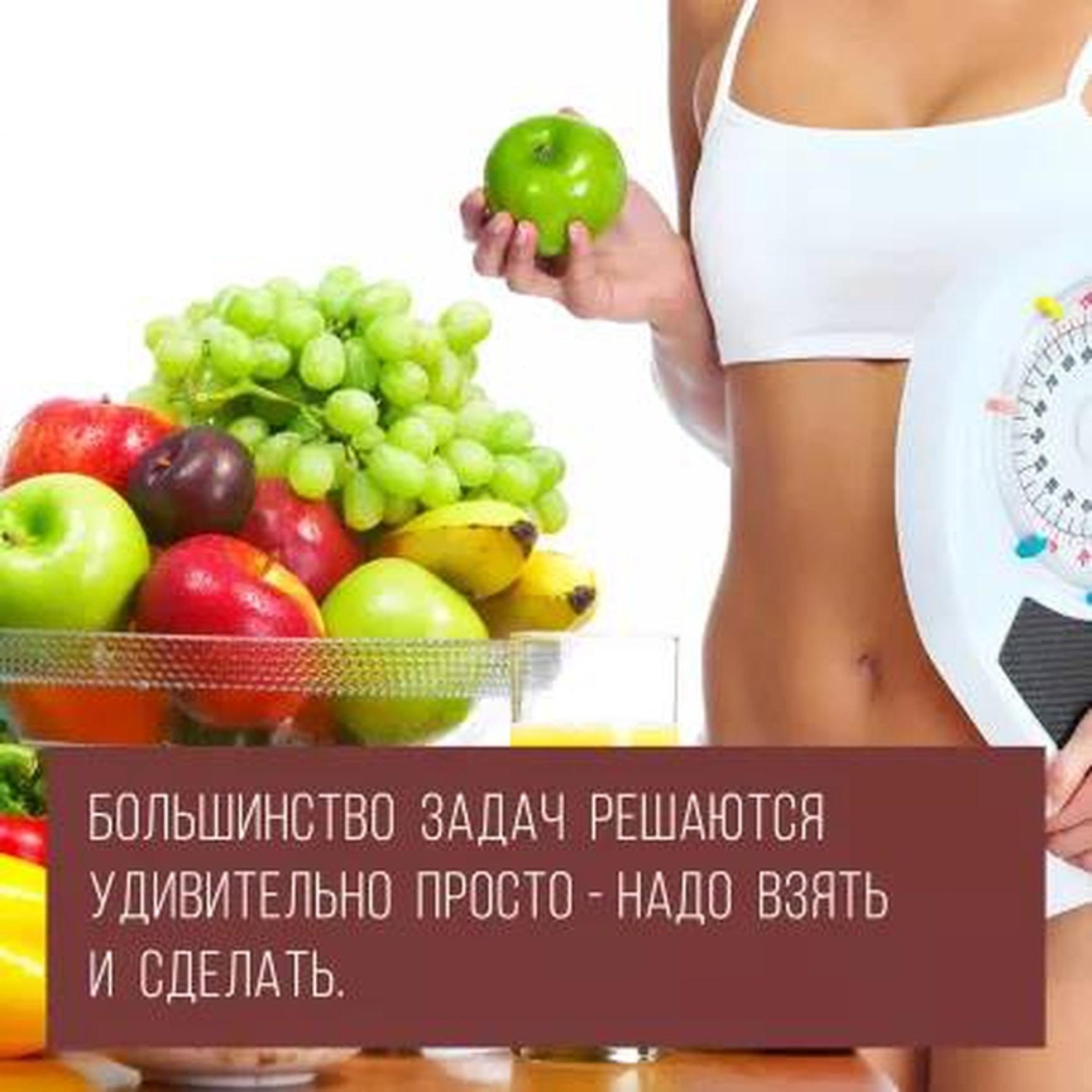 Детокс Диета От Врача. Как обменять лишние килограммы на здоровье с помощью детокс-диеты